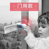MacDaddy窗戶鎖扣兒童安全防護陽台玻璃鋁合金推拉移門鉤鎖限位器【1995新品】
