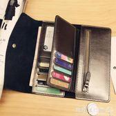 女士長錢包 簡約牛皮錢夾卡包包袋女錢包    歐韓流行館