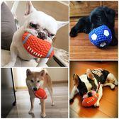 狗狗玩具發聲玩具球泰迪法斗小狗金毛大型犬磨牙耐咬幼犬寵物用品