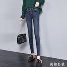 牛仔褲女 2020秋冬季新款韓版時尚加絨加厚鉛筆長褲高腰小腳褲 YN3589『美鞋公社』