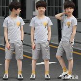 男童短袖套裝 2019新款兒童夏季童裝韓版中大童兩件套潮 BT3404『寶貝兒童裝』