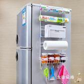 降價兩天-冰箱掛架吸盤冰箱掛架廚房創意保鮮袋捲紙冰箱側壁掛式收納置物架xw