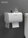 紙巾架 衛生紙盒衛生間紙巾置物架廁所家用免打孔掛壁式創意抽紙盒卷紙筒 快速發貨