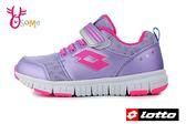 LOTTO 義大利 樂得 中大童 運動鞋 機能鞋 透氣網布 慢跑鞋 M8600#紫色◆OSOME奧森童鞋
