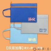 文件袋分類大容量手提帆布書袋學生補習補課包手拎拉鏈【淘夢屋】