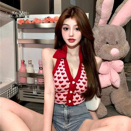 克妹Ke-Mei【AT67950】Jennie辣妹風!愛心吊頸針織露背背心