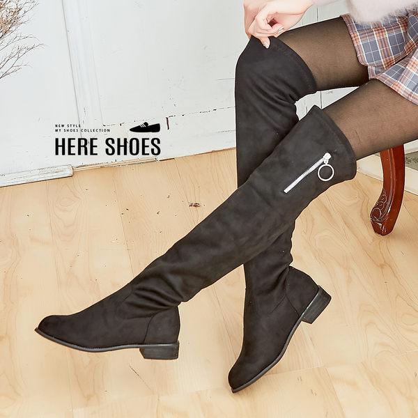 [Here Shoes]秋冬季歐美顯瘦長靴過膝靴絨面長筒靴3.5CM低粗跟─KD8088-1