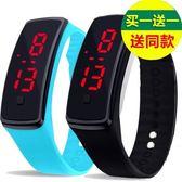 (買一送一)觸控LED手錶新款運動時尚潮流情侶學生兒童手環電子表男表女表