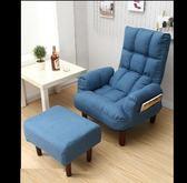 懶人沙發電視電腦沙發椅喂奶哺乳椅日式折疊躺椅