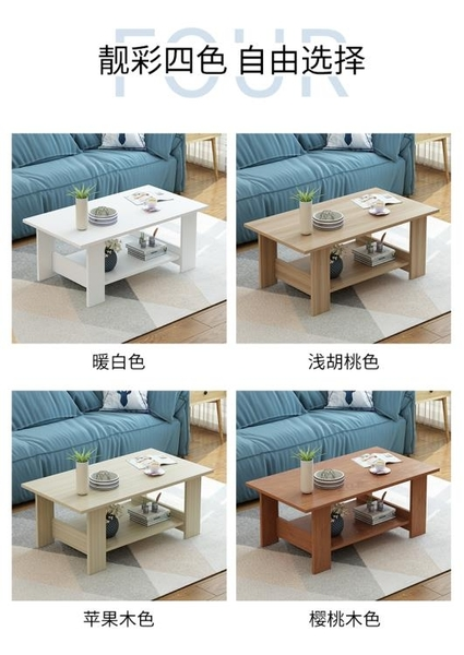 茶幾簡約現代客廳邊幾家具創意簡易雙層小茶桌臺木質小戶型桌子 深藏blue