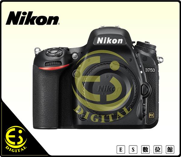 ES數位 Nikon D750 BODY 單機身 單眼相機 數位相機 全幅 翻轉螢幕 1080P 2430萬像素 店保一年