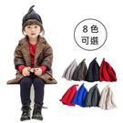 旋轉毛線編織精靈帽 栗子帽 毛帽  (1~6歲)  橘魔法Baby magic 現貨 毛帽 男女童 童帽