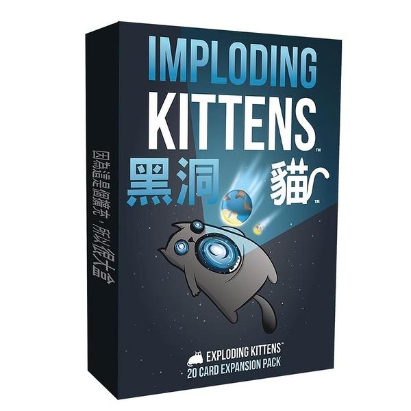 『高雄龐奇桌遊』 爆炸貓 擴充 黑洞貓 Imploding Kittens 繁體中文版 正版桌上遊戲專賣店