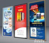 門型展架易拉寶X展架80X180海報架60X160門形立式廣告牌展示架igo  麥琪精品屋