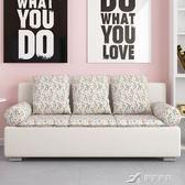 布藝沙發客廳整裝小戶型沙發組合現代簡約臥室雙人沙發床 樂芙美鞋 IGO