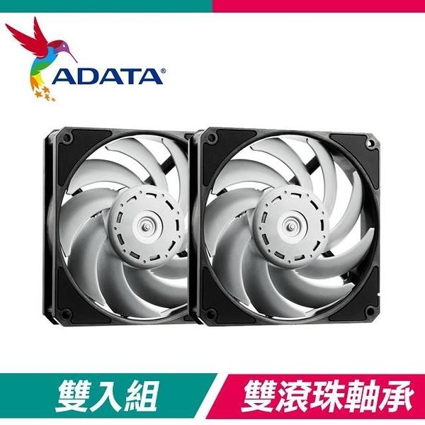 【南紡購物中心】ADATA 威剛 XPG VENTO PRO 120 PWM 機殼風扇《雙入組》