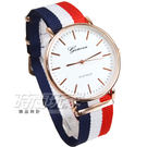 GENEVA 歐風米蘭時尚 繽紛彩色錶 玫瑰金色 圓錶 女錶 石英錶 數字錶 Y500藍白紅3