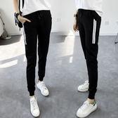 運動褲女春薄款長褲哈倫褲寬鬆休閒衛褲