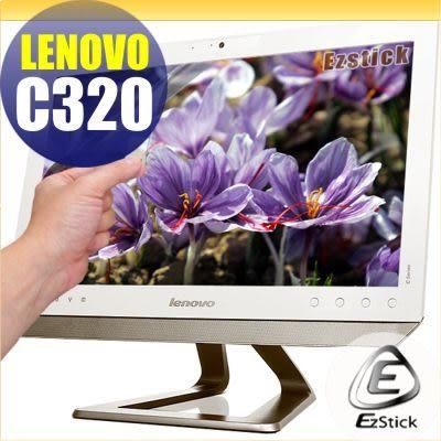 【EZstick】Lenovo AIO C320 20吋寬 專用 LCD靜電式霧面螢幕貼(多點觸控專用 滑順型)另有客製化尺寸服務