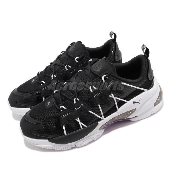 Puma 休閒鞋 LQD Cell Omega Density 黑 白 男鞋 女鞋 運動鞋 反光 【PUMP306】 37073601