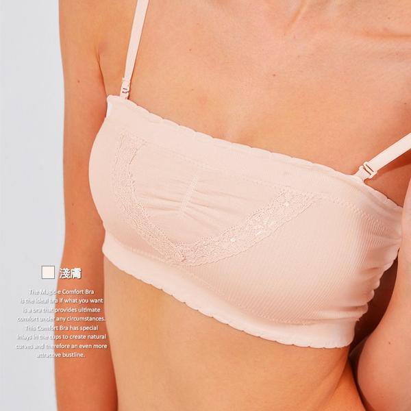 魔法e裳《細肩帶蕾絲平口小可愛》3D超彈力羅紋*肩帶可拆*內附胸墊-W027-2