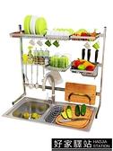 304不銹鋼水槽碗架瀝水架廚房置物架晾放碗架收納籃水池碗碟架子 -好家驛站