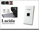 ★相機王★Lucida Advanced LCD 螢幕保護貼 A16〔3.3吋 LX100、GF5、GX7適用〕