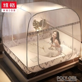 家用蚊帳免安裝可折疊帶支架防摔1.8m1.5米1.2床蒙古包三開門紋賬  ATF  poly girl