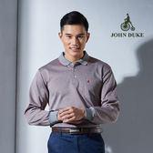 JOHN DUKE 約翰公爵經典紳士加厚刷絨保暖POLO衫 (灰/紅)