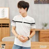 男士短袖T恤polo衫 2019夏季新款半袖韓版修身潮流翻領男上衣 BT3325『男神港灣』