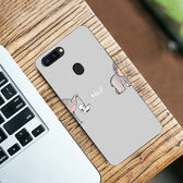 OPPO R11s Plus R11 R9s Plus 手機殼 軟殼 彩繪殼 手繪小象 大象