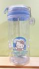 【震撼精品百貨】Hello Kitty 凱蒂貓~Hello Kitty日本SANRIO三麗鷗KITTY化妝包/筆袋-透明圓形天空藍*01256