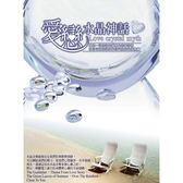 愛戀水晶神話CD (10片裝)