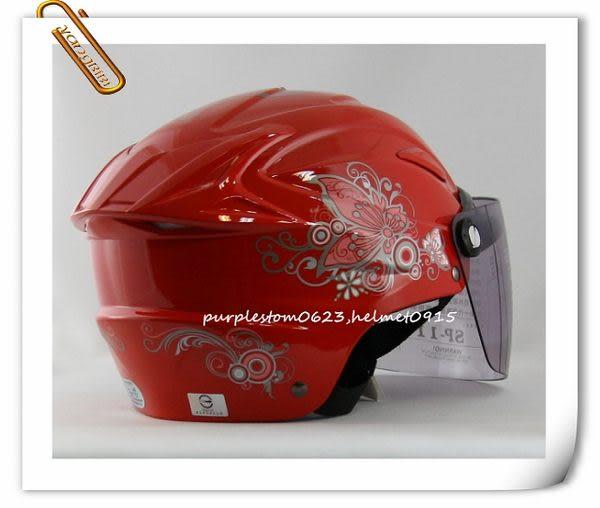 林森●M2R安全帽,半罩,雪帽,SP11,SP-11,內襯可拆洗,彩繪,蝴蝶,紅