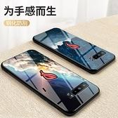 ASUS ROG Phone3 ZS661KS ZS661KL 星空銀河 玻璃殼 全包 手機殼 軟邊框 防摔殼 高顏值