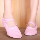 舞鞋 教師鞋帶跟練功鞋軟底瑜伽肚皮舞蹈鞋成人跳舞鞋帆布芭蕾舞鞋