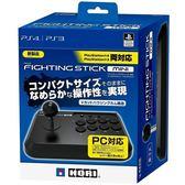 街機搖桿   PS4配件 迷你搖桿 街機格鬥小搖桿 HORI 支持PS3/PS4/PC 電玩巴士 JD 下標免運