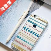 (現貨)iphone6p/6splus 圖騰 水彩 淡雅 文藝 透明殼 軟殼 手機殼 手機套【娜娜香水美妝】送筆記本、筆