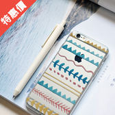 iphone6p 6splus 圖騰水彩淡雅文藝透明殼軟殼手機殼手機套【娜娜香水美妝】送