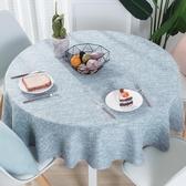 棉麻小清新餐桌布餐布