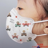 兒童口罩3d立體獨立包裝一次性嬰兒幼薄款夏季口耳罩【CH伊諾】