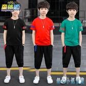 男童夏裝套裝2020新款12-15歲中大童男孩夏季帥氣韓版洋氣短袖潮 DR34752【Pink 中大尺碼】