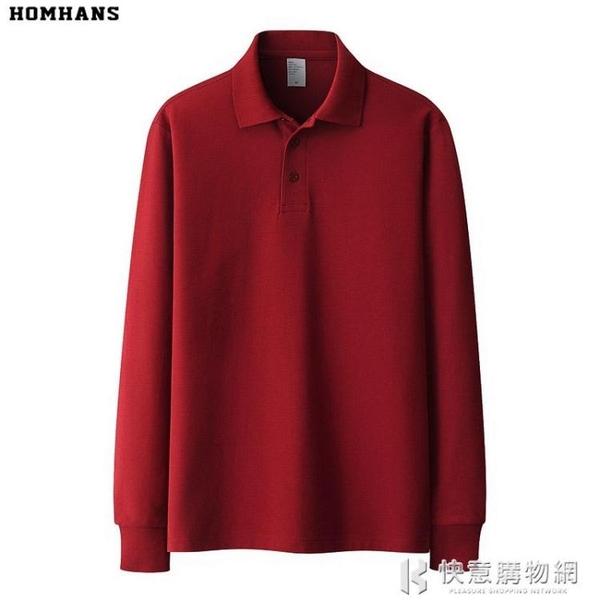 長袖POLO系列 紅韓純棉POLO衫透氣吸汗男長袖翻領T恤中年男女休閒送爸爸保羅衫 快意購物網