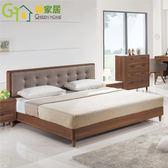 【綠家居】歐夏 胡桃木紋5尺三件式床台組合(床頭片+床底+蜂巢獨立筒床墊)