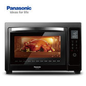 Panasonic 國際 NB-HM3810 電烤箱 38L