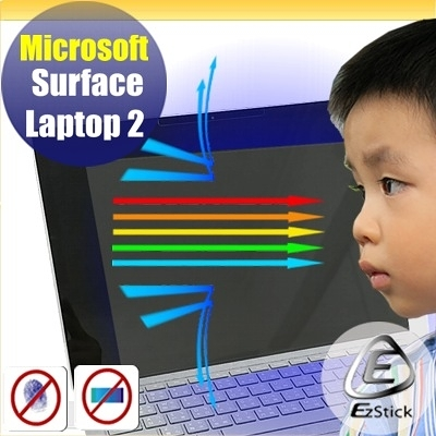® Ezstick 抗藍光 Microsoft Surface Laptop 2 專用 防藍光螢幕貼 (AG霧面)