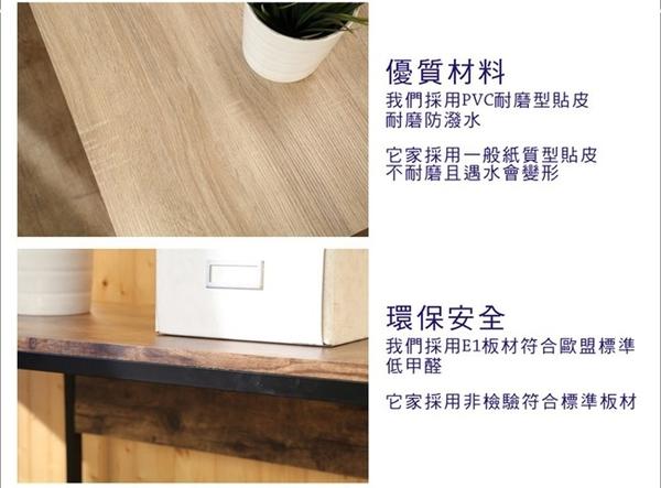 桌上架 BuyJM 低甲醛防潑水L型附鍵盤工作桌/電腦桌/寬140*120cm(兩色可選) 書櫃 收納櫃 B-CH-DE080 -K