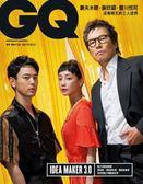 GQ 中文版 6月號/2019 第273期