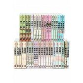 古龍精品集(41~80冊)-25K平裝版 / 風雲出版