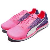 【粉粉DER】 Puma 慢跑鞋 Speed 100 R Ignite WN 粉紅 藍 白底 運動鞋 舒適大底 女鞋【PUMP306】 18852703